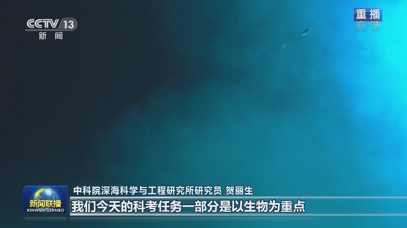 """""""奋斗者""""号再次突破万米海深 复核科考作业能力"""