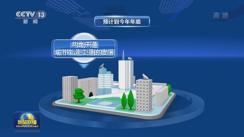 """【""""十三五""""成就巡礼】我国城市轨道交通发展迅速"""