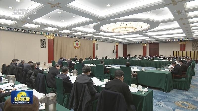 汪洋主持召开全国政协主席会议