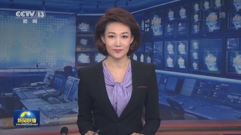新华社特稿:沧海横流显本色——2020年中国经济亮眼答卷的启示