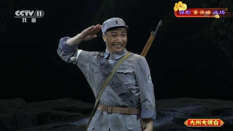 �a�《�存瑞�x�� 主演:周�|亮 九州大�蚺_ 20201228