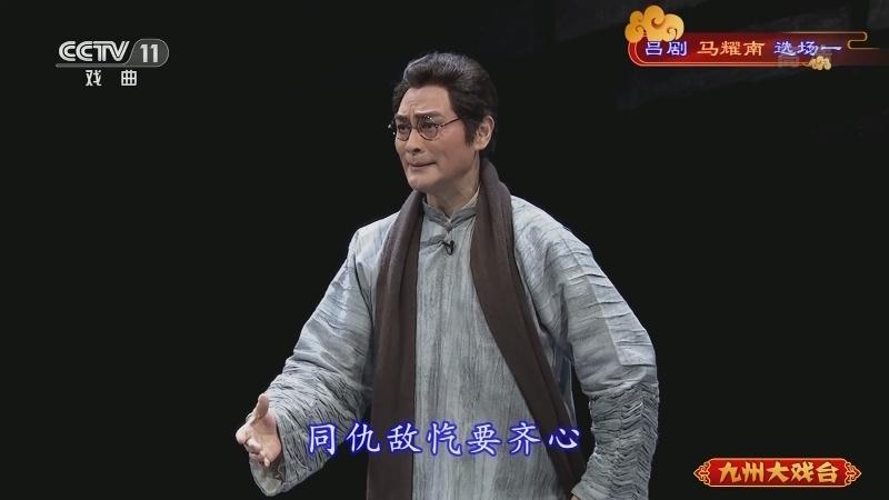 ��●R耀南�x�鲆� 主演:�G延�� 史萍 九州大�蚺_ 20210104