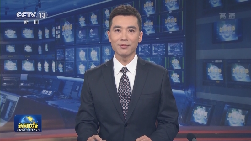 中共中央印发《中国共产党地方组织选举工作条例》
