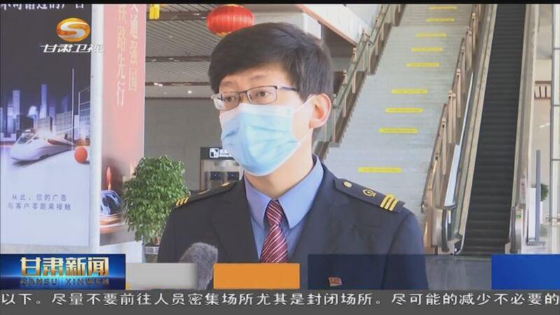 """[甘肃新闻]甘肃:""""铁公机""""打出防疫""""组合拳"""" 为公众出行保驾护航"""