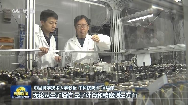 """【""""十三五""""成就巡礼】夯实基础研究 中国科技创新取得新进展"""