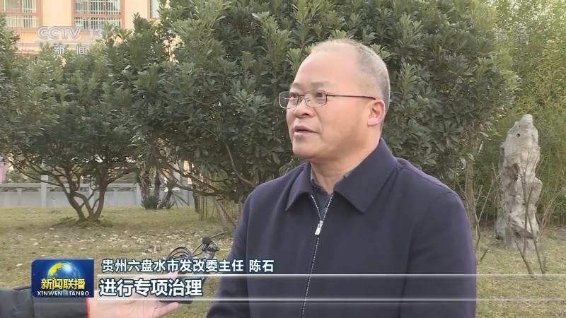 贵州积极构筑绿色发展高地