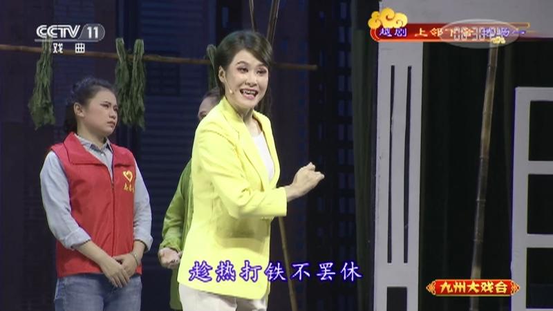 越�∩相�下舍�x�鲆� 主演:李�孕� 九州大�蚺_ 20210209