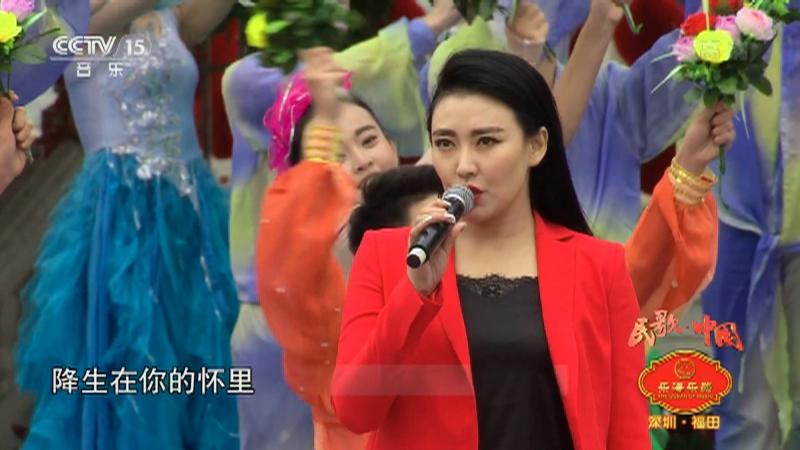 《民歌中国》 20210210 海南·保亭 四川·资阳 陕西·宝鸡 山西·吕梁 深圳·福田