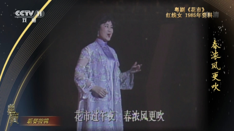 ��』ㄊ� 演唱:�t�女 典藏