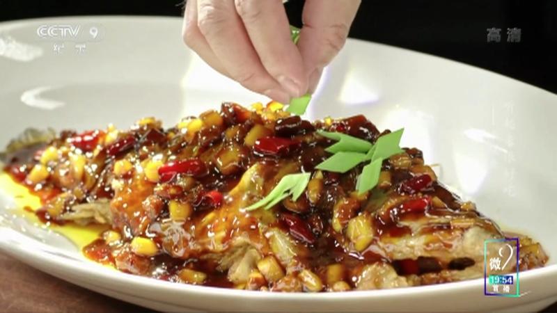 听起来很好吃第一集:沸油锻造出鲁菜干烧鱼的热烈与丰腴