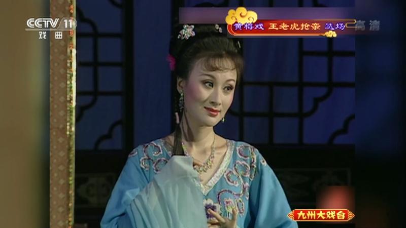 �S梅�蛲趵匣���H�x�� 主演:�拦鹛m 左�倮� 盛敏�W 九州大�蚺_ 20210214