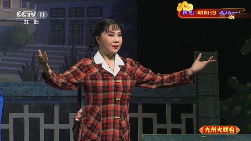 豫�〕���线x�鲆� 主演:�罴t霞 盛�t林 九州大�蚺_ 20210216