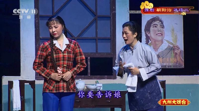 豫�〕���线x�龆� 主演:�罴t霞 盛�t林 九州大�蚺_ 20210217