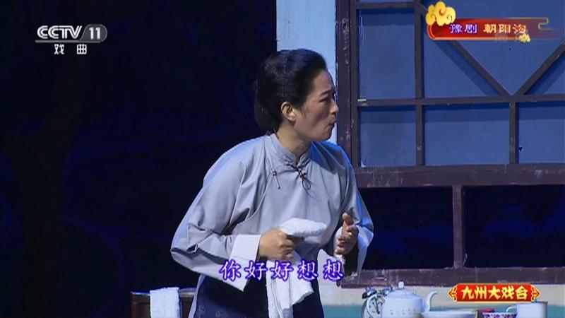 豫�〕���� 主演:�罴t霞 盛�t林 九州大�蚺_ 20210220