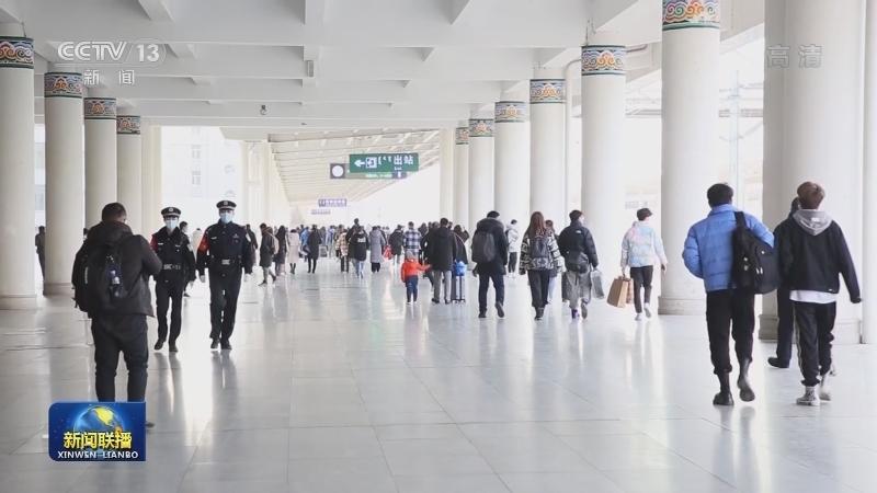 《中华人民共和国刑法修正案(十一)》今起施行