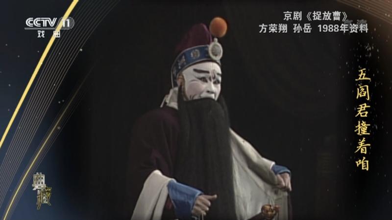 典藏 20210309