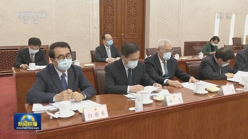 栗战书主持召开十三届全国人大常委会第八十八次委员长会议 决定十三届全国人大常委会第二十七次会议3月29日至30日在京举行