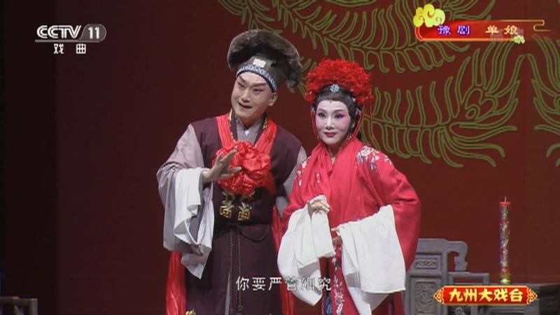 豫��文� 主演:�腔巯� ��海�� 九州大�蚺_ 20210323