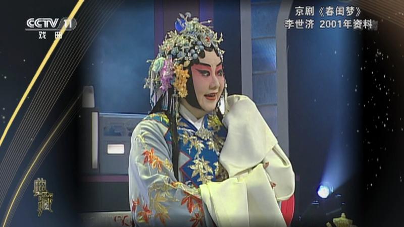典藏 20210509