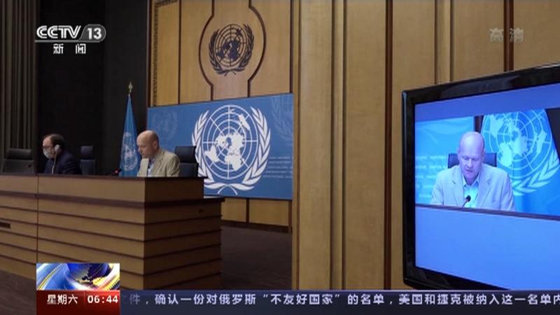 [朝闻天下]日内瓦 巴以冲突升级 战争阴云笼罩 联合国呼吁冲突双方保护平民央视网2021年05月15日06:51