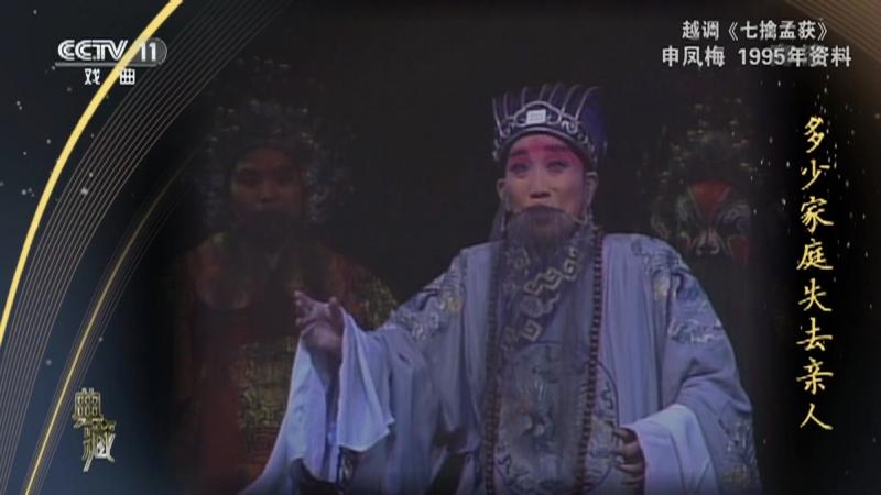 典藏 20210515