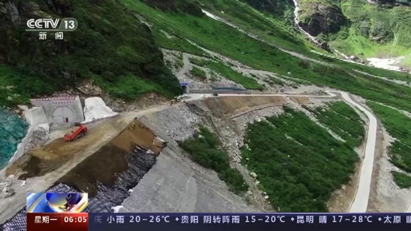 [朝闻天下]西藏 林芝通往墨脱第二条公路派墨公路贯通央视网2021年05月17日06:09