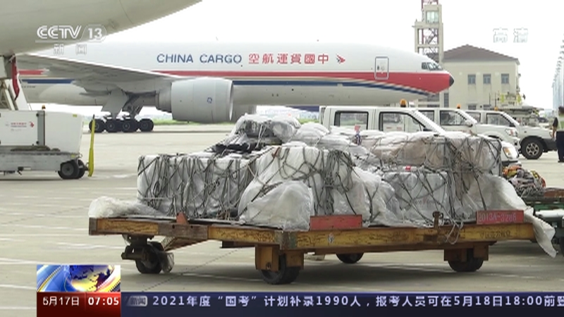 [朝闻天下]交通运输部发布中国运输生产指数央视网2021年05月17日07:13