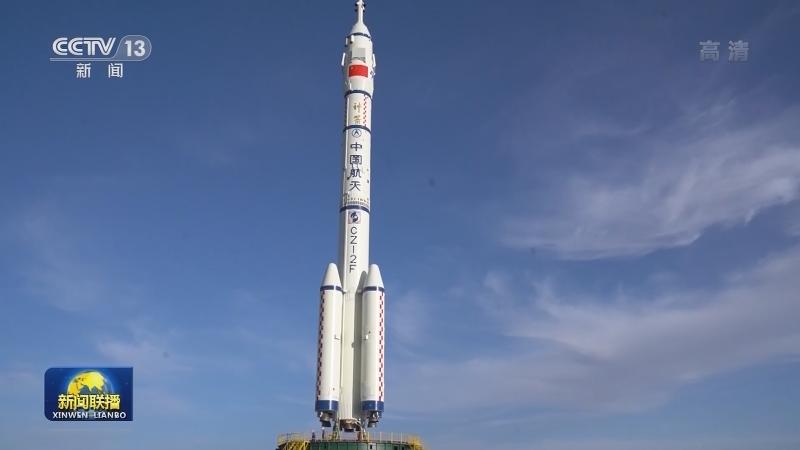 神舟十二号载人飞船明天发射 航天员乘组亮相