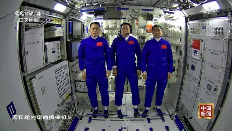 《中国新闻》 20210617 21:00