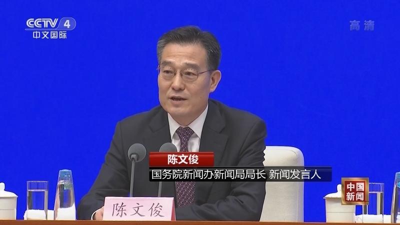 《中国新闻》 20210625 12:00