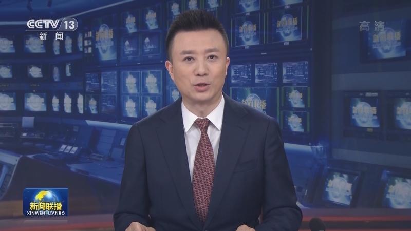 新华社国家高端智库发布中英文智库报告《人民标尺——从百年奋斗看中国共产党政治立场》