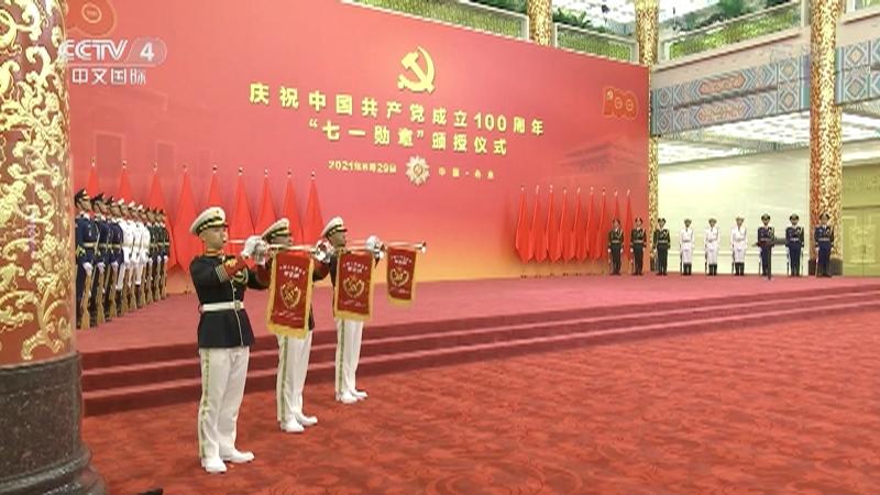 《中国新闻》 20210630 12:00
