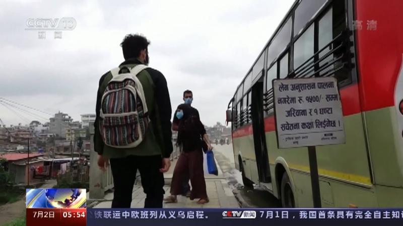 [新闻直播间]尼泊尔 新冠肺炎疫情 尼泊尔恢复为在尼外国公民办理常规签证