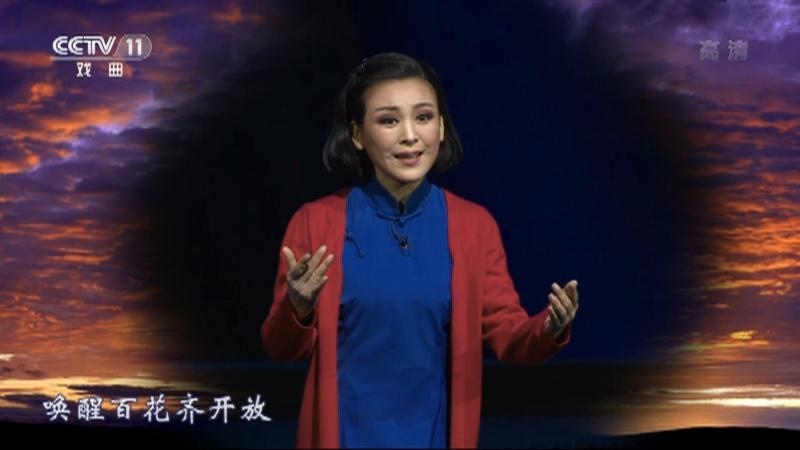 锡剧江姐 主演:董红 夏敏莹 季超 CCTV空中剧院 20210702