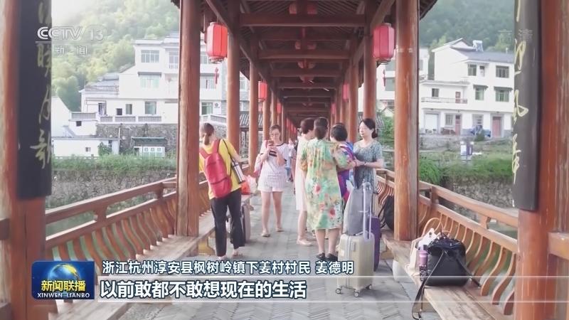 【奋斗百年路 启航新征程·小康梦圆】下姜村:好山好水好生活