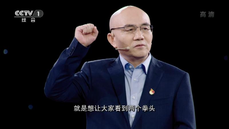 《开讲啦》 20210710 本期演讲者:龙平平