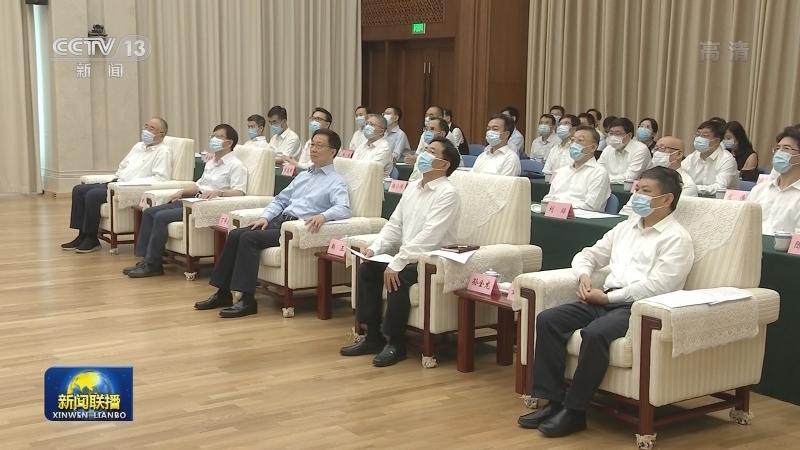 全国碳排放权交易市场上线交易正式启动 韩正出席启动仪式