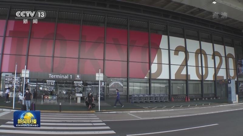 东京奥运会中国体育代表团第三批成员今天出征 朱婷和赵帅将担任开幕式旗手