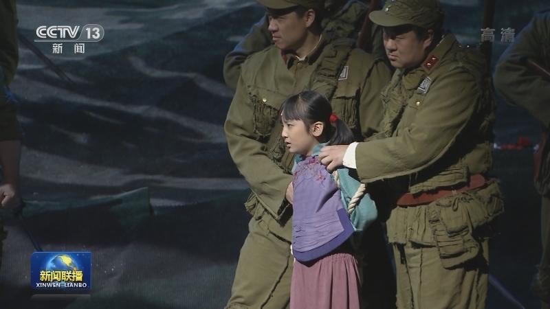 国家大剧院复排新制作经典民族歌剧《党的女儿》 王沪宁出席观看
