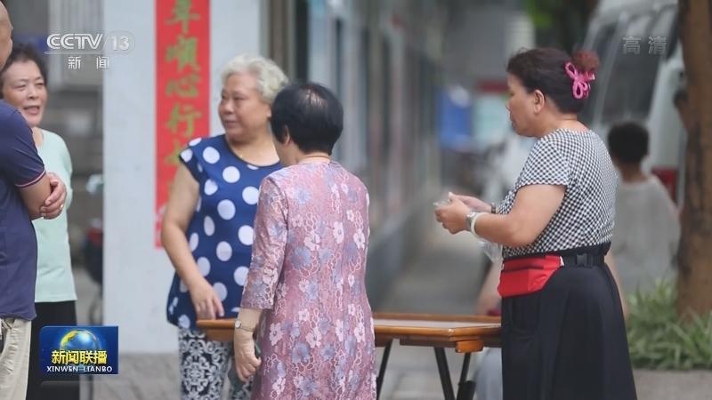 """【奋斗百年路 启航新征程】""""七一勋章""""获得者:扎根社区的""""小巷总理""""林丹"""