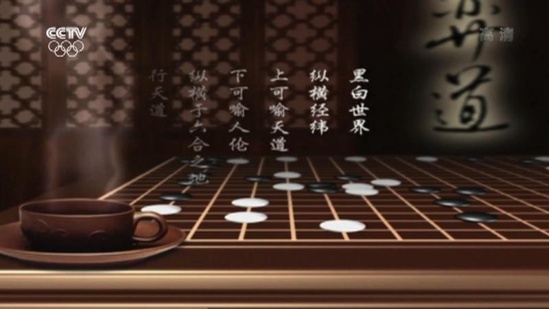 [棋牌乐]20210721 2021围甲联赛:李轩豪VS陶欣然