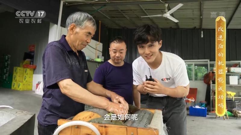 《我爱发明》 20210625 碗筷洗刷刷