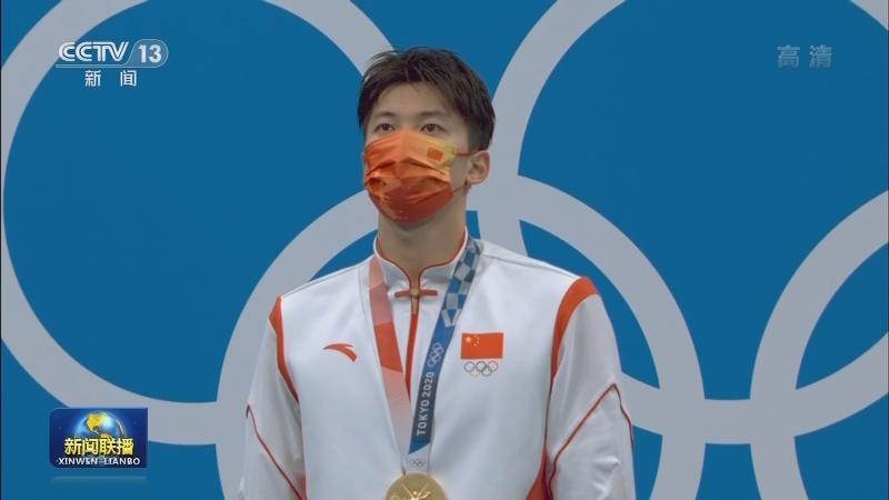 [视频]东京奥运会昨晚至今日 中国体育代表团再获4金3银2铜