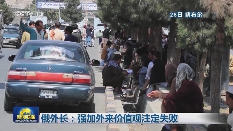 喀布尔机场爆炸死亡人数升至170人