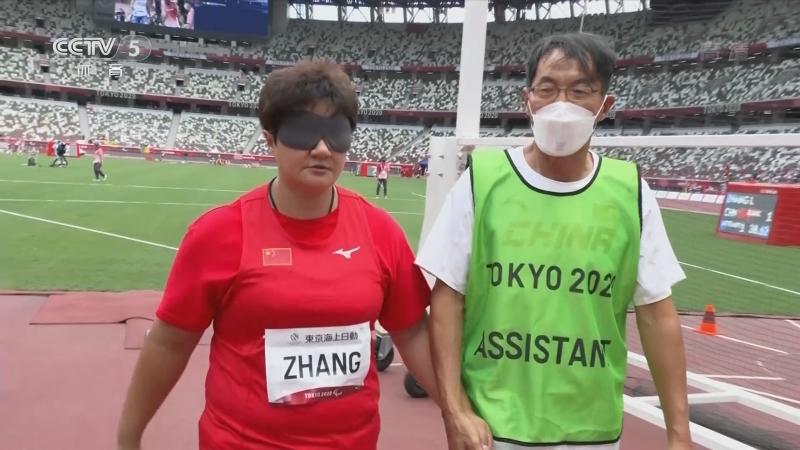 [体坛快讯]完整版 20210831