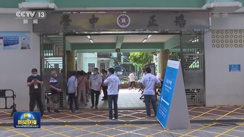 澳门特区举行第七届立法会选举