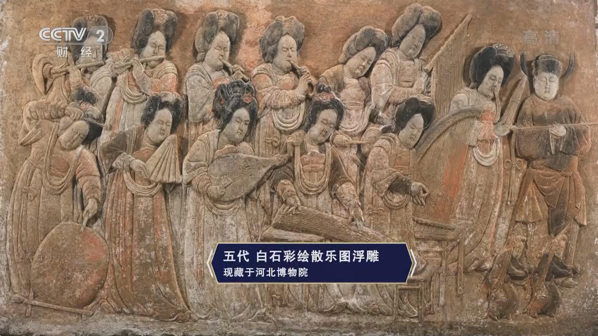 《中国国宝大会》 20210925