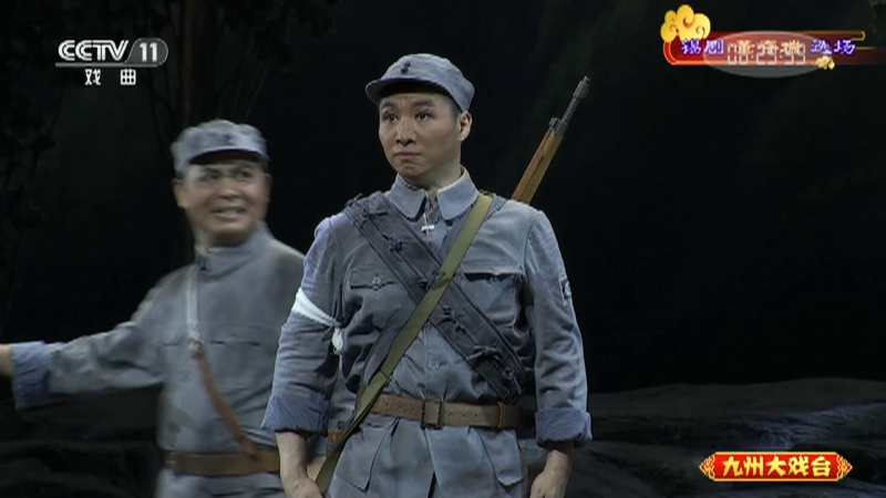 锡剧董存瑞选场 主演:周东亮 张金华 九州大戏台 20210930