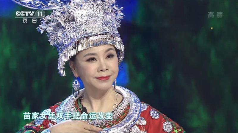 京剧现代戏锦绣女儿选段 演唱:孙丽英 梨园闯关我挂帅