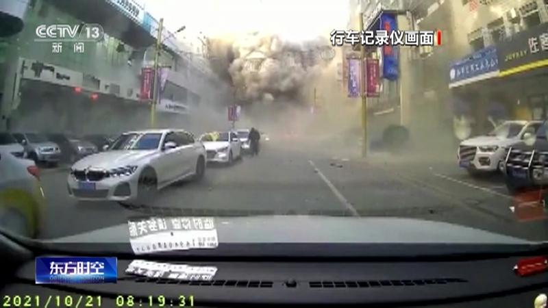 [东方时空]辽宁沈阳一饭店发生燃气爆炸 已开始对破损建筑进行安全加固